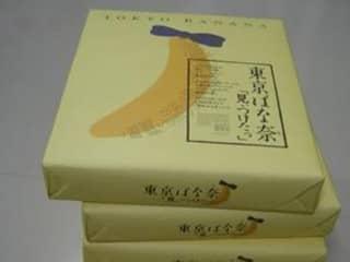 ร้านคาราโอเกะญี่ปุ่นซอยธนิยะ จัดงานประกวดกระทงประจำปี