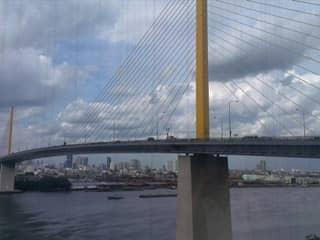 สะพานแขวน