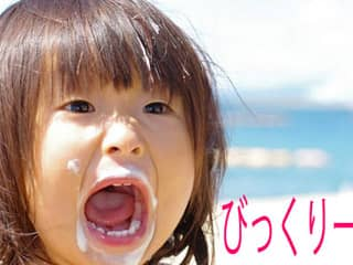 ธนิยะ สมัครงาน หางาน แนะนำร้านคาราโอเกะ ลูกค้าเยอะ  รายได้ดี