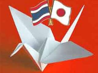 หางานล่ามภาษาญี่ปุ่น   สีลม สุขุมวิท กรุงเทพฯ