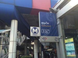 MRTเดินทางสะดวกมากๆ